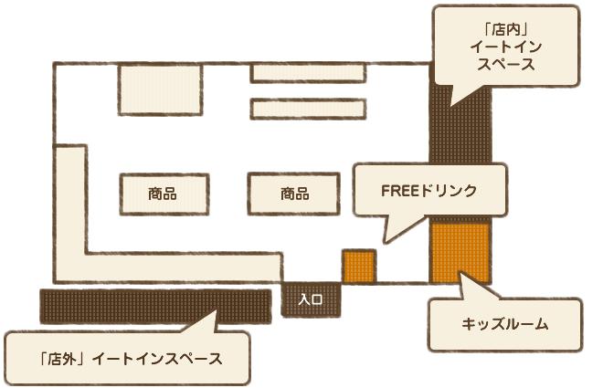 パン・オーレイートインマップ